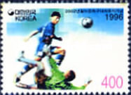 [Football World Cup 2002, South Korea and Japan, type BKO]