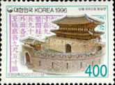 [The 200th Anniversary of Suwon Castle, type BKW]