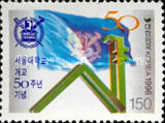 [The 50th Anniversary of Seoul National University, type BKX]