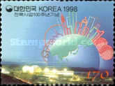 [The 100th Anniversary of Introduction of Electricity to Korea, type BMV]