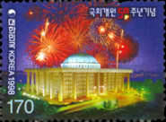 [The 50th Anniversary of National Assembly, type BNF]