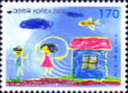 [World Water Day - Winning Design in Children's Painting Competition, type BRB]