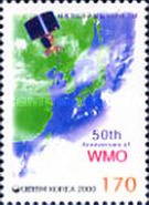 [The 50th Anniversary of World Meteorological Organization, type BRC]