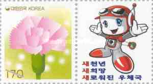 [Greetings Stamps, type BUT]
