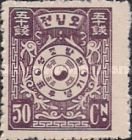 [Independence from Japan, type C]