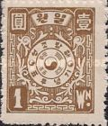 [Independence from Japan, type C1]