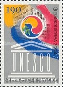[The 50th Anniversary of National UNESCO Commission, type CCI]
