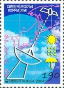 [The 100th Anniversary of Meteorological Service, type CCS]