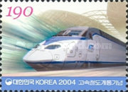 [Inauguration of High Speed Trains, type CCT]