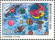 [Science Day - Winning Entries in International Stamp Design Competition, type CCU]