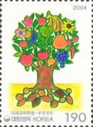 [Science Day - Winning Entries in International Stamp Design Competition, type CCV]
