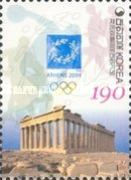 [Olympic Games - Athens, Greece, type CDK]