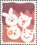 [Greeting Stamps, type CED]