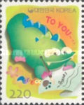[Greeting Stamps, type CEE]