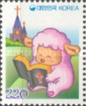 [Greeting Stamps, type CEI]