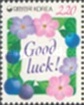 [Greeting Stamps, type CEJ]