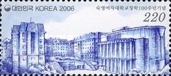 [The 100th Anniversary of Sookmyung Women's University, type CHJ]