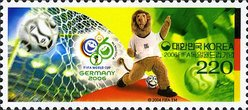 [Football World Cup - Germany, type CHM]