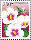 [Greeting Stamps - Rose of Sharon, type CIF]
