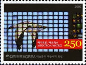 [The 1st Anniversary of the Death of Nam June Paik, 1932-2006, type CJD]