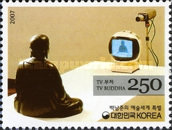 [The 1st Anniversary of the Death of Nam June Paik, 1932-2006, type CJE]