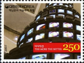 [The 1st Anniversary of the Death of Nam June Paik, 1932-2006, type CJF]