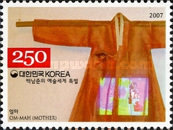 [The 1st Anniversary of the Death of Nam June Paik, 1932-2006, type CJG]