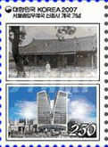 [Opening of the New Central Post Office in Seoul, type CLE]