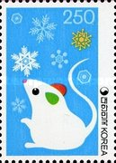 [Chinese New Year - Year of the Rat, type CLG]