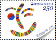 [Tourism - Visit Korea Year, type CQE]