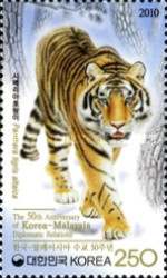 [Tigers - The 50th Anniversary of Diplomatic Relations with Malaysia, type CQH]
