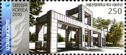 [The 100th Anniversary of Seoul National University of Technology and Jinju National University, type CQL]