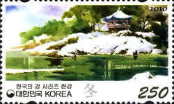 [Rivers of Korea, type CRD]