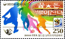 [Football World Cup - South Africa, type CRG]