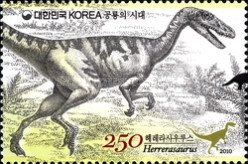 [Prehistoric Animals - Dinosaurs, type CRO]