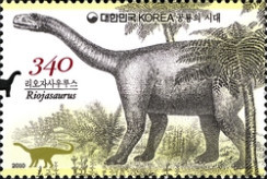 [Prehistoric Animals - Dinosaurs, type CRQ]