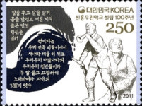[The 100th Anniversary of the Shinheung Military Academy, type CTD]