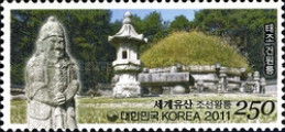 [UNESCO World Heritage - Geonwolleung, type CTE]