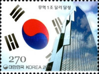 [Korea's Achievement of One Trillion Dollars in Trade, type CUJ]