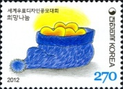 [International Postage Stamp Design Contest, type CVE]