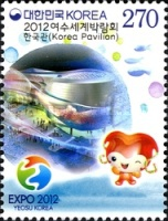 [World EXPO 2012 Yesou, South Korea, type CVG]