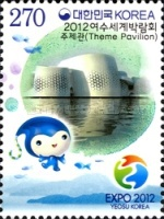 [World EXPO 2012 Yesou, South Korea, type CVH]