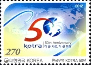 [The 50th Anniversary of KOTRA - Korea Trade-Investment Promotion Agency, type CVK]