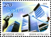 [The 50th Anniversary of KOTRA - Korea Trade-Investment Promotion Agency, type CVL]
