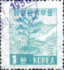 [New Currency - Reafforestation, type DH]