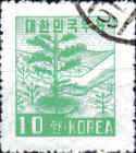 [New Currency - Reafforestation, type DH1]
