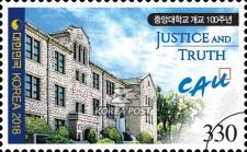 [The 100th Anniversary of the Chung-Ang University, type DMS]