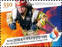 [The 13th World Firefighters Games - Chungju, South Korea, type DMT]