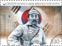 [The 150th Anniversary of the Birth of Hong Beom-do, 1868-1943, type DMZ]