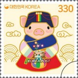 [Chinese New Year 2019 - Year of the Pig, type DNE]
